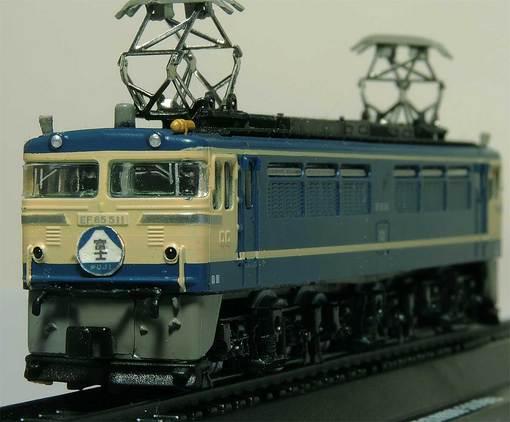 DSCN1956.jpg