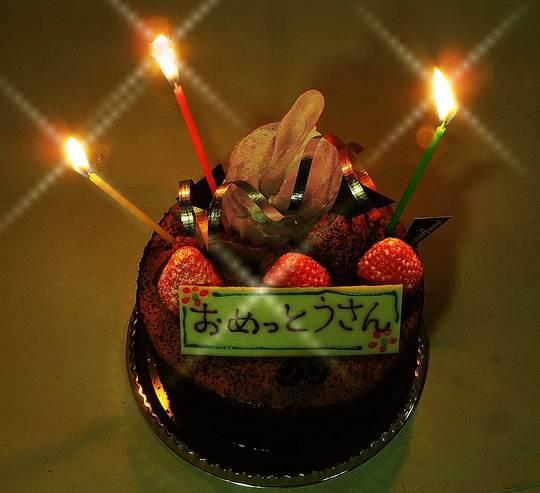 ケーキおめっとうさん2.jpg