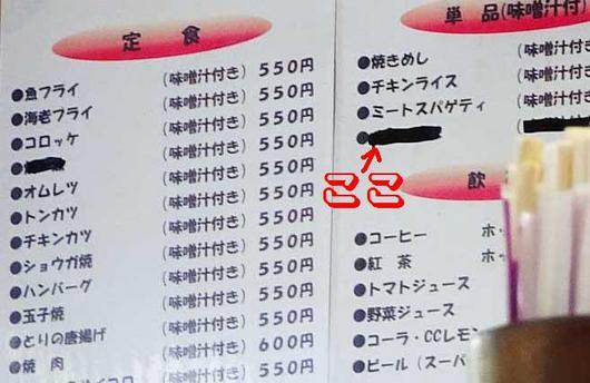 eat0cherry38.jpg.jpg