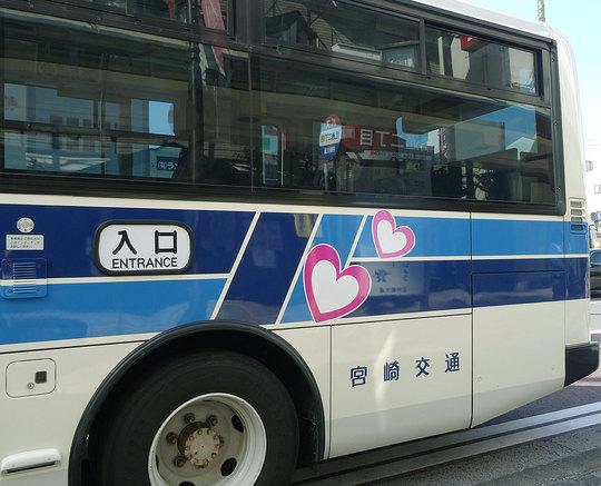 bus382-1410ca.jpg
